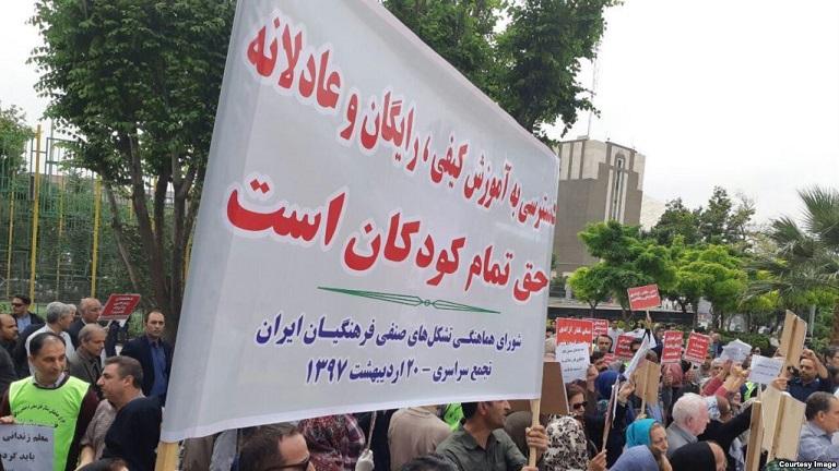 Manifestation des enseignants à Téhéran, le 10 mai 2018
