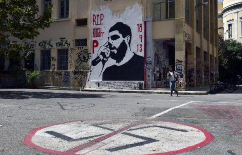 Athènes: fresque à la mémoire de Pávlos Fýssas, rappeur assassiné par Aube Dorée