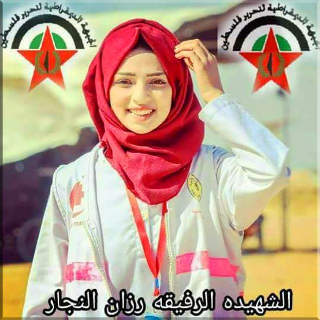 Ashraf Razan An-Najjar