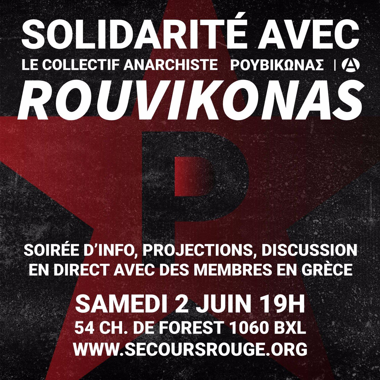 Solidarité avec Rouvikonas