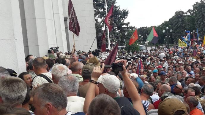 Une arrestation hier à Kiev