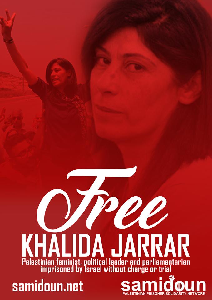 Free Khalida Jarrar!