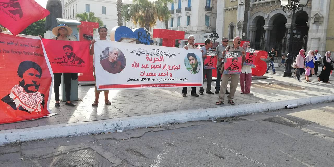 Rassemblement à Tunis pour Georges Abdallah le 14 juillet 2018