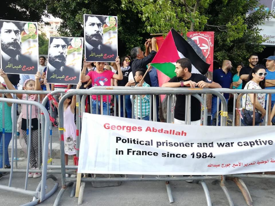 Rassemblement à Beyrouth pour Georges Abdallah le 14 juillet 2018