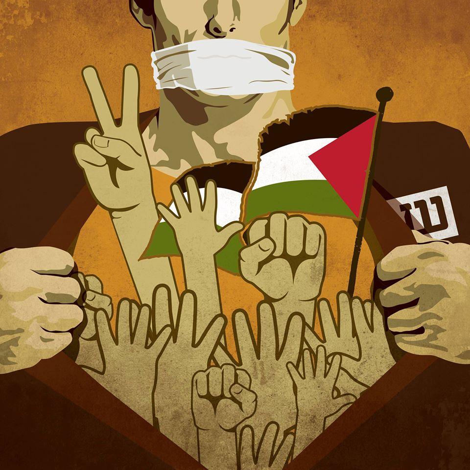 Solidarité avec les prisonniers palestiniens !