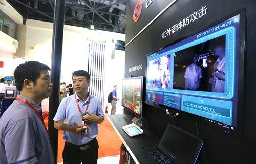 Démonstration de reconnaissance faciale au stand de CloudWalk Technology à la Foire de Shanghaï