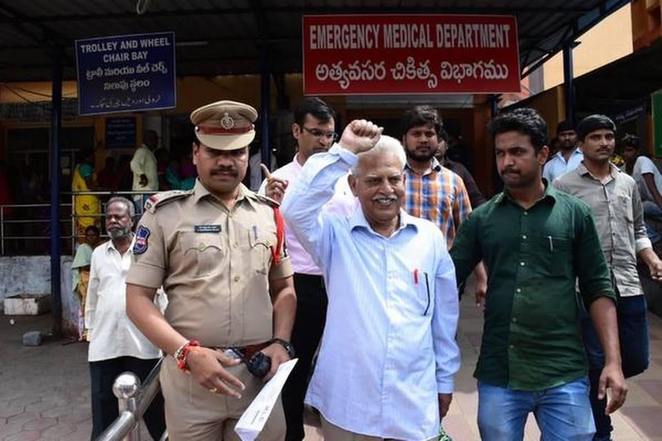 Varavara Rao lors de son arrestation