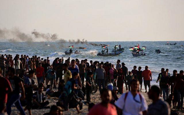 La manifestation d'hier à Gaza