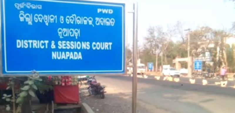 Devant le tribunal de Nuapada