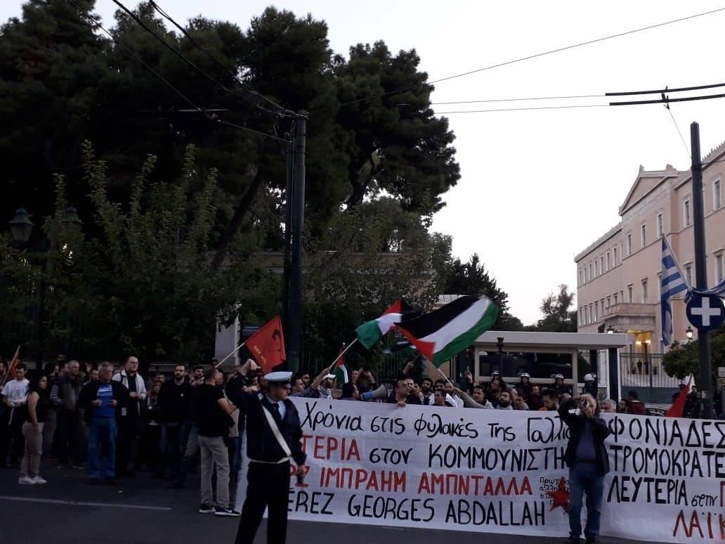 Rassemblement à Athènes pour la libération de Georges Abdallah