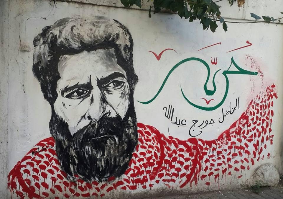 Tag à Tripoli (Liban)