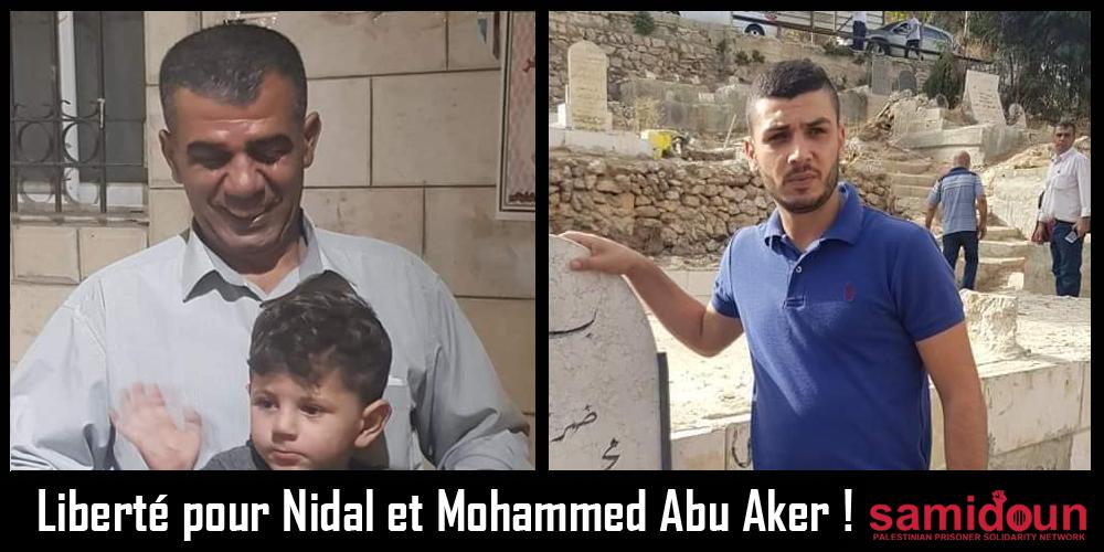 Nidal et Mohammed Abu Aker