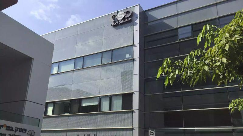 Le siège de NSO Group