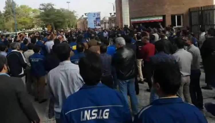 Des travailleurs d'INSIG en grève