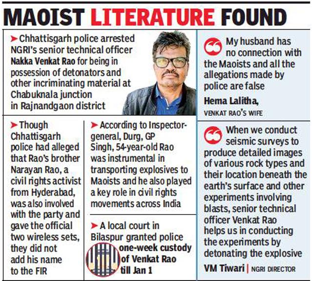 Arrestation de Nakka Venkat Rao