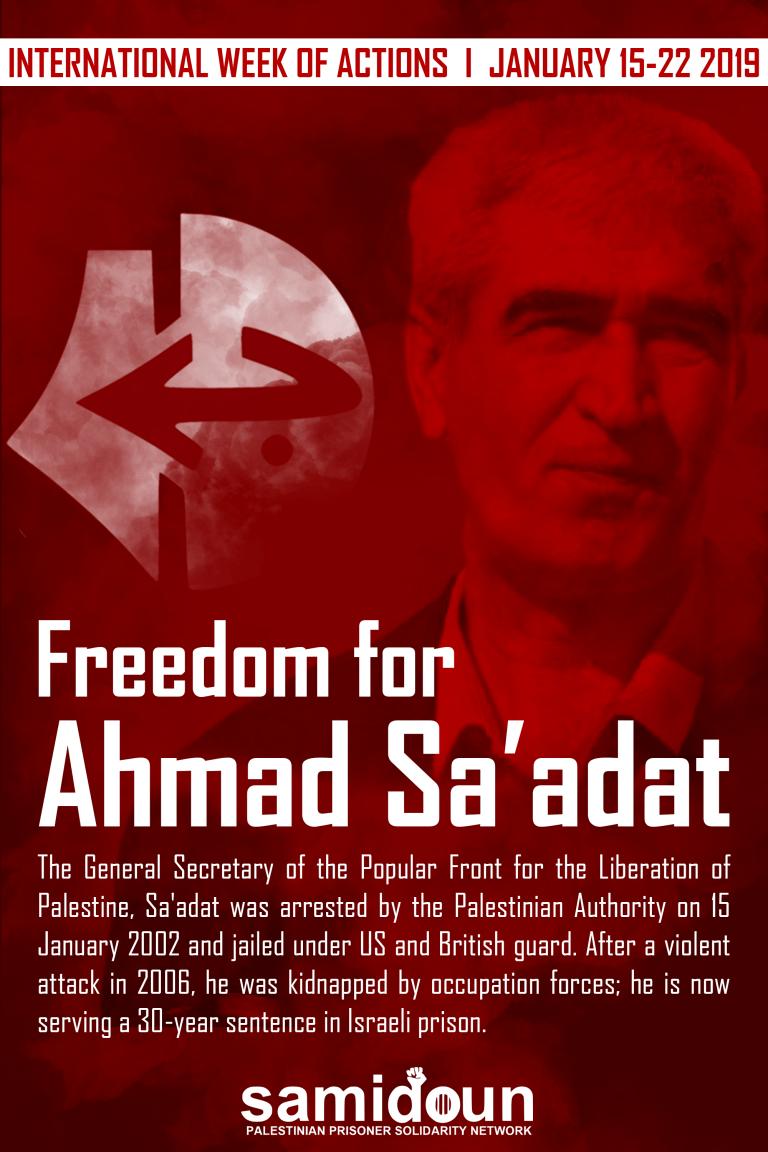 Semaine internationale d'action pour Ahmad Sa'adat