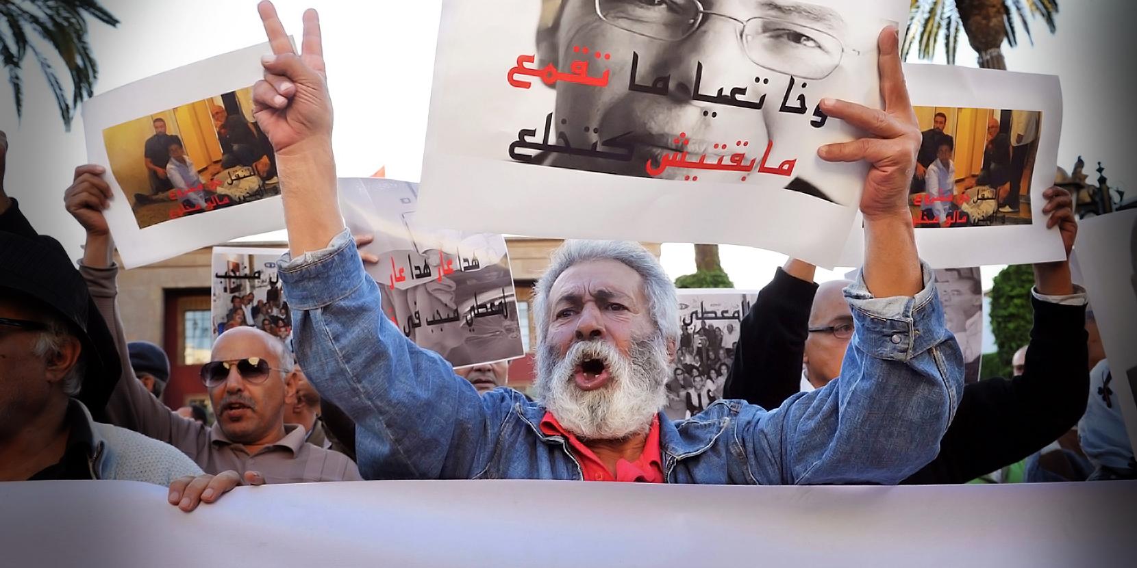 Manifestation de soutien aux inculpés, dont l'historien Maâti Monjib