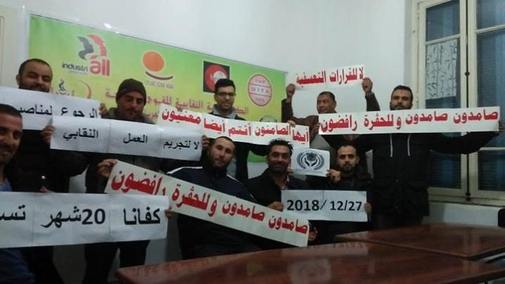 Manifestants portant des banderoles de revendications