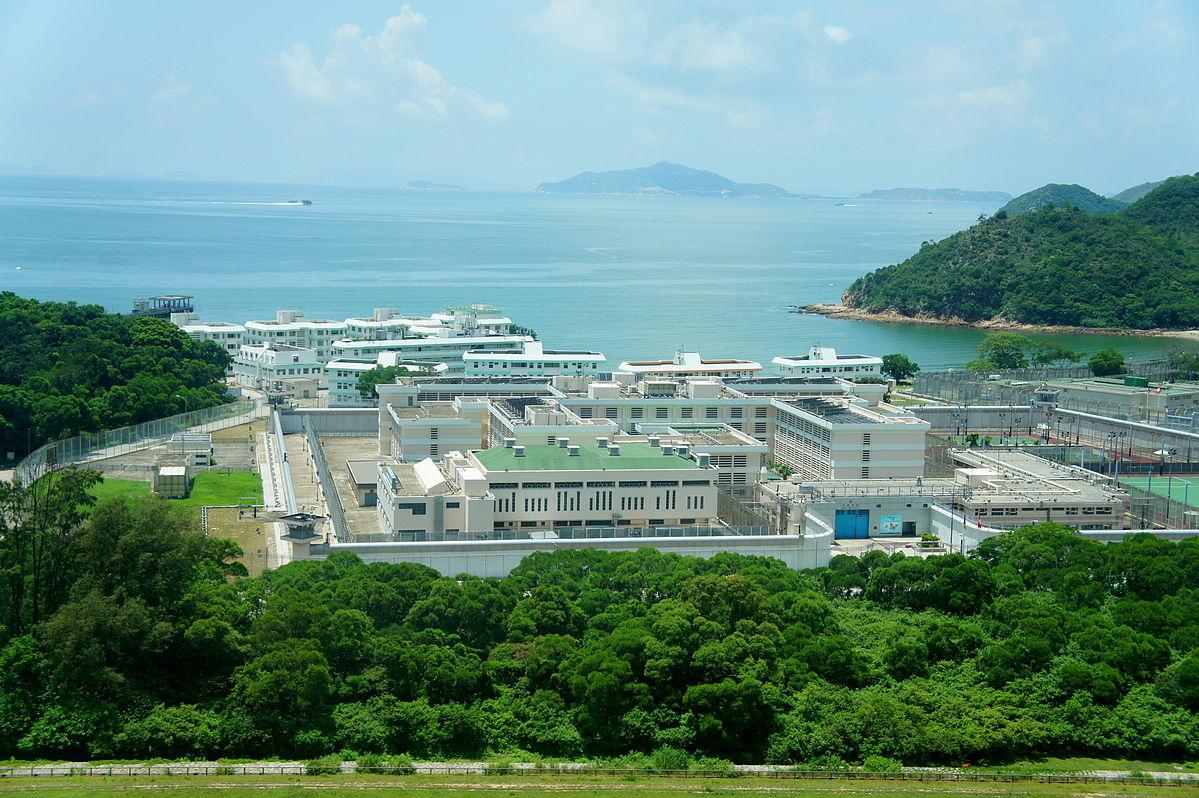 La prison Shek Pik, à Hong Kong