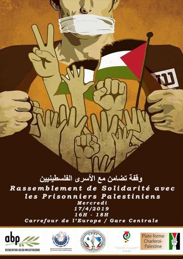 17 avril, journée internationale de solidarité avec les prisonniers palestiniens