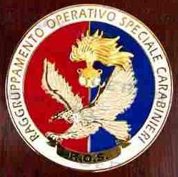 Emblème du ROS