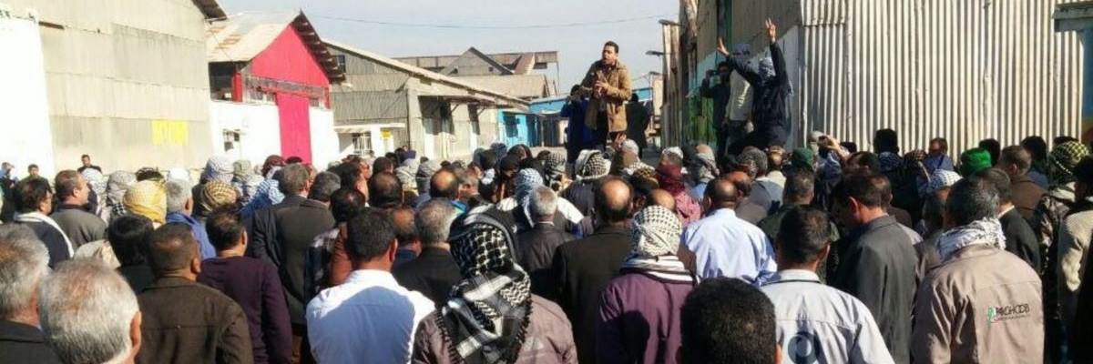 La gève fin 2018 à Haft Tapeh