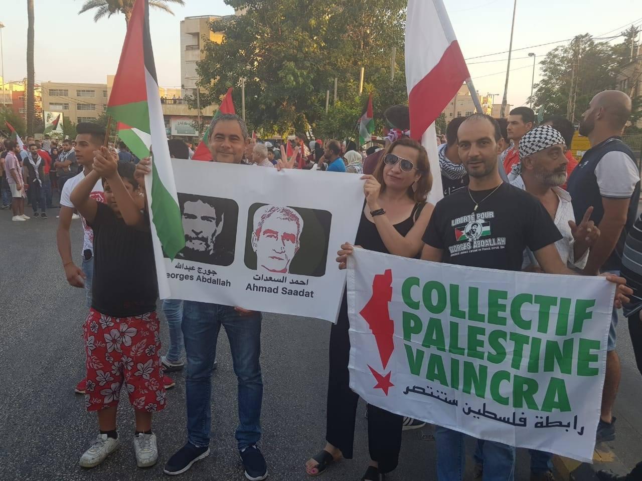 Manifestation au Liban pour le droit au retour en Palestine