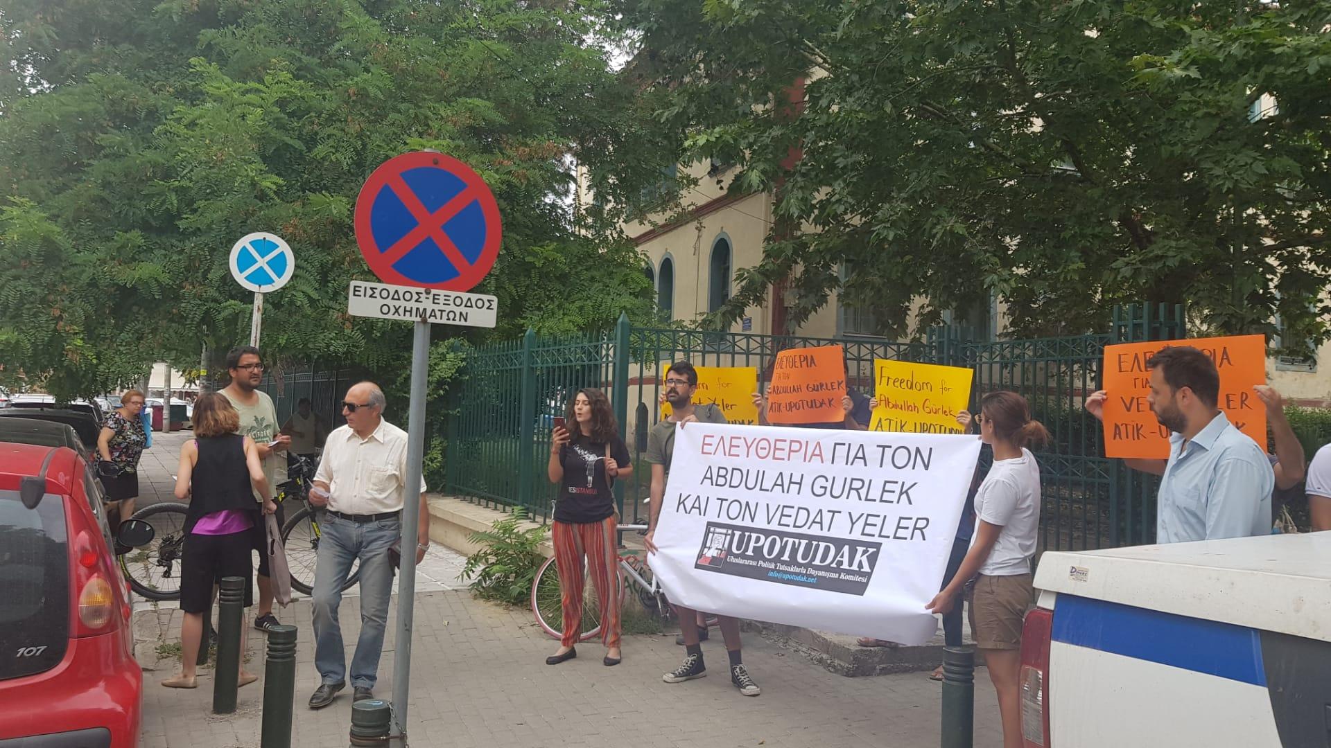 Manifestation pour la libération de deux prisonniers de ATIK en Grèce