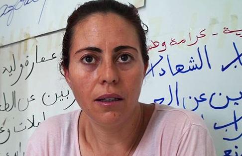 Sonia Jebali