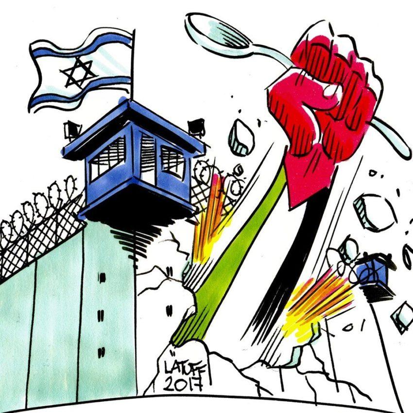 Bruxelles - Rassemblement en solidarité avec les prisonniers palestiniens en grève de la faim