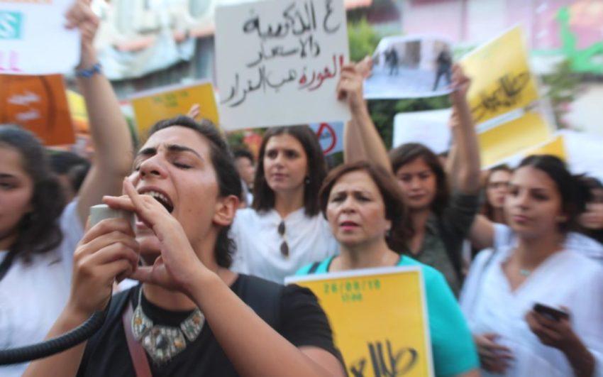 Manifestation contre les violences domestiques en Palestine
