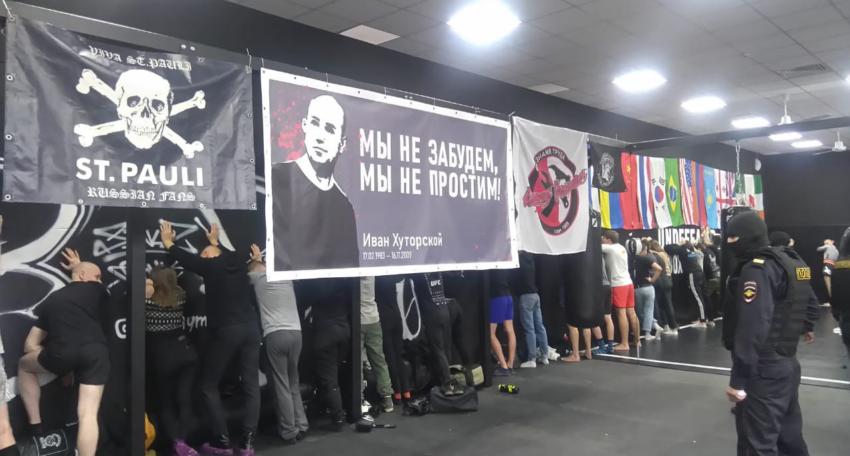 Raid contre un championnat d'arts martiaux antifasciste à Moscou