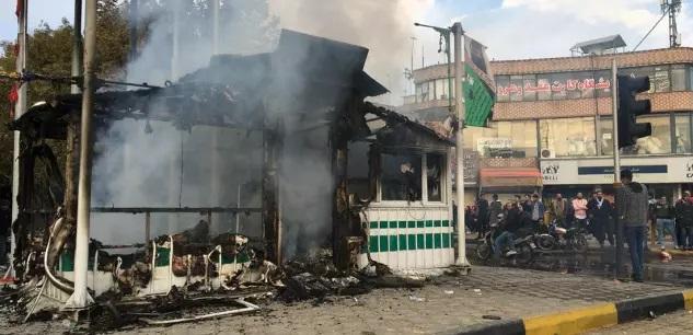 Une station service incendiée à Ispahan