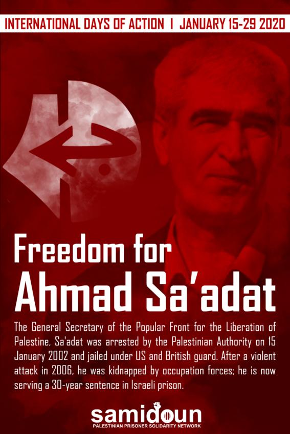 Appel pour une semaine d'action internationale pour libérer Ahmad Sa'adat