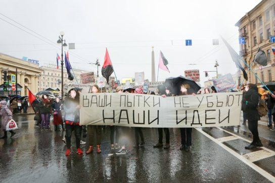 """Manifestation de soutien aux prisonniers accusés de faire partie de """"The Network"""""""