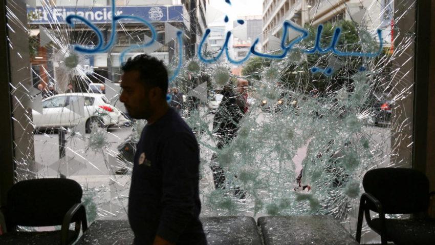 Une banque attaquée mardi à Beyrouth