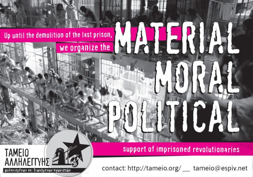 Appel à un soutien financier pour les révolutionnaires emprisonné·es