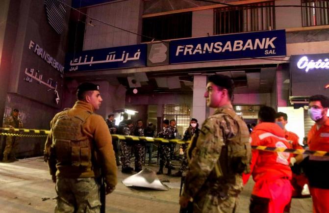 La Fransabank après l'attaque à l'explosif