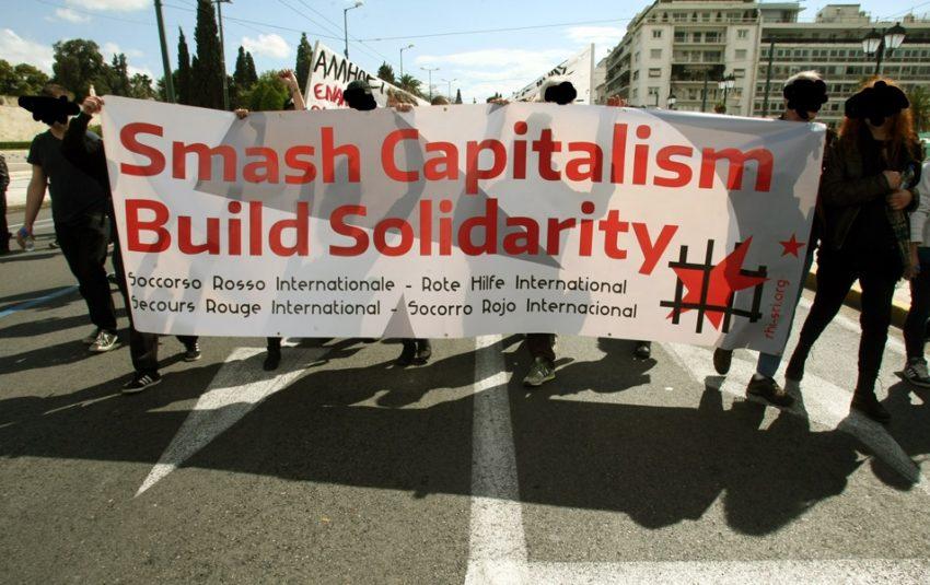 Délégation du SRI à une ménifestation à Athènes