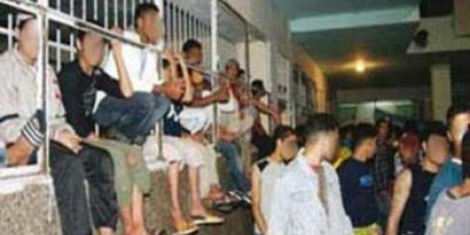 Prison au Maroc