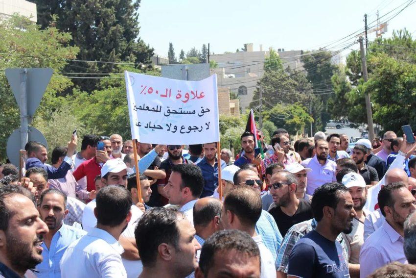 manifestation des enseignants à Amman (archive)