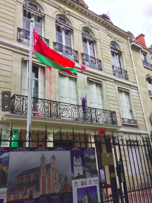 L'ambassade de Biélorussie à Paris