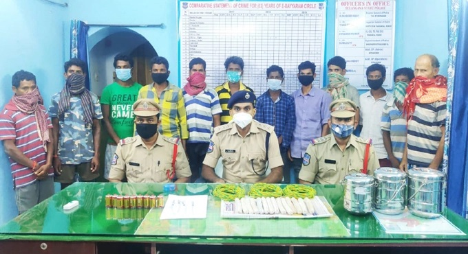 Les arrestations du Bhadradri-Kothagudem