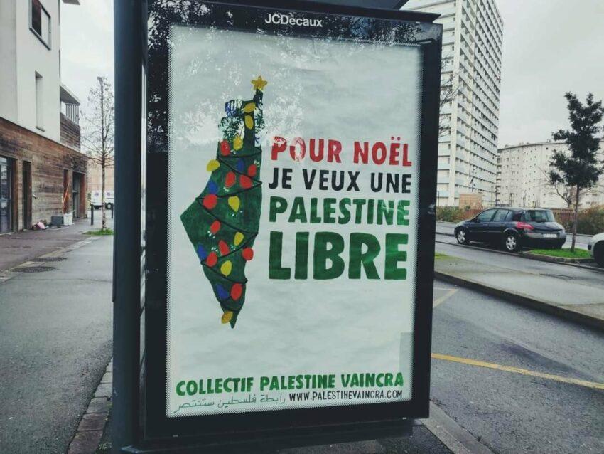 Une des affiches du Collectif Palestine Vaincra.