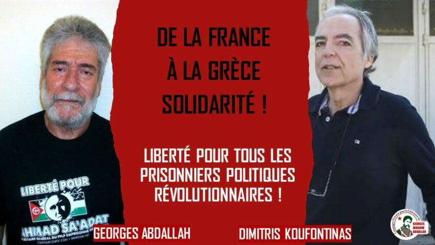 Rassemblement pour Dimitris Koufontinas, Pablo Hasel, Georges Abdallah et tous les prisonniers