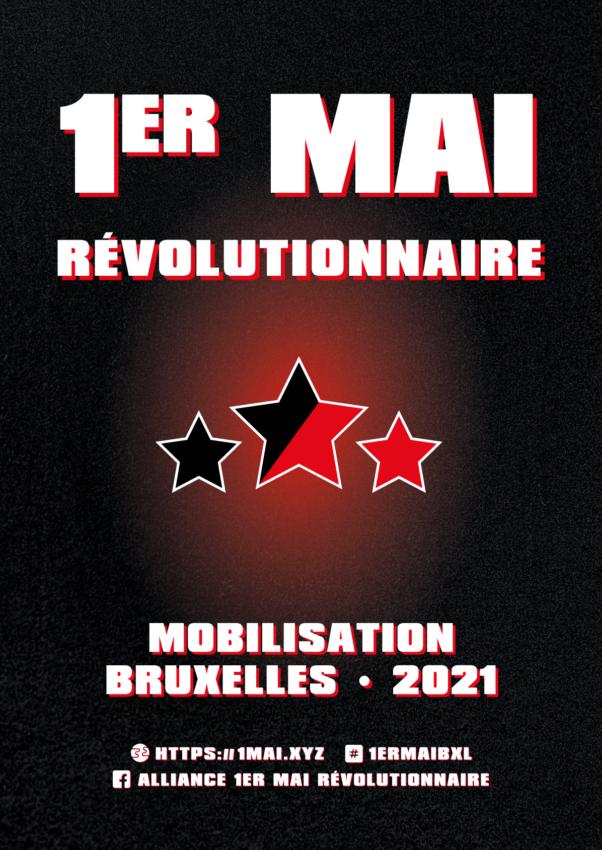 Appel pour un premier révolutionnaire